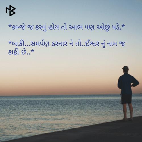 Post by Jai Kotak on 03-Jan-2019 03:55pm