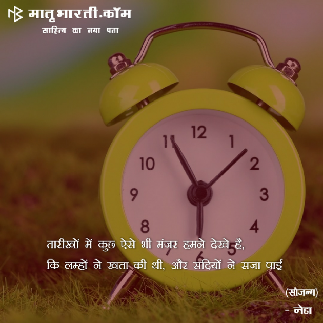 Hindi Shayri by MB (Official) : 111074483