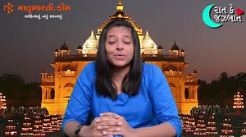AJ Aishwarya videos on Matrubharti