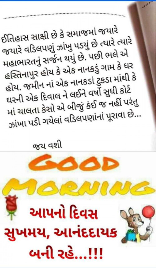 Post by Parul Mehta on 13-Jan-2019 07:39am