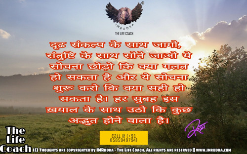 Post by Rudra on 17-Jan-2019 11:28am