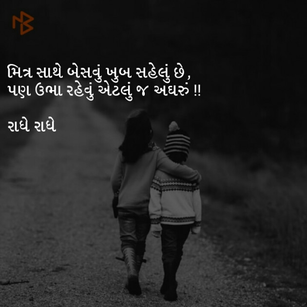 Gujarati Quotes by jd : 111080675