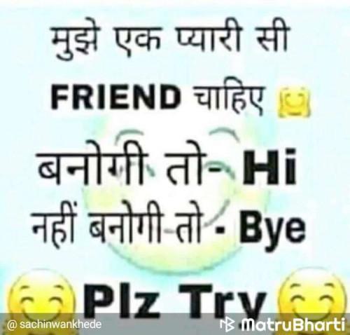 Post by Surya Ahir on 28-Jan-2019 12:54pm