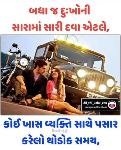 Post by Arju Patel on 29-Jan-2019 08:27am