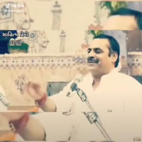 Dileep Sadiya videos on Matrubharti