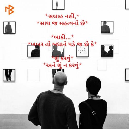 Post by Jai Kotak on 02-Feb-2019 12:45am