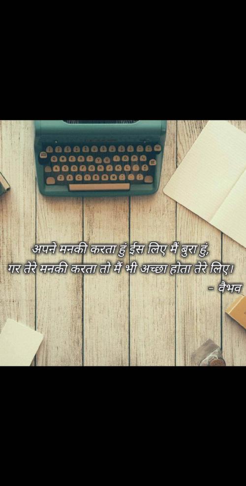 Post by Kk Sojitra on 03-Feb-2019 06:16pm