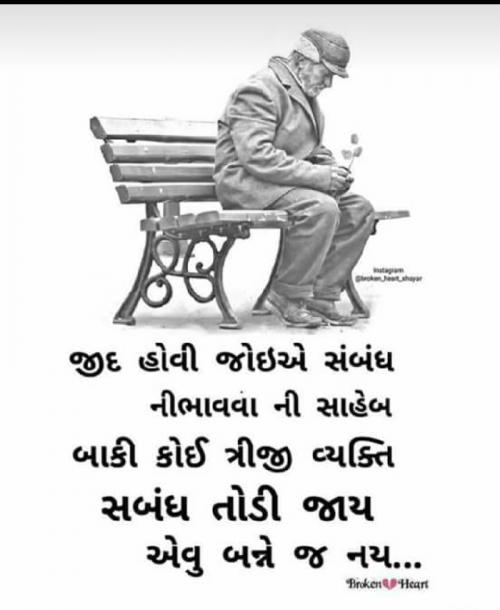Post by Chetan Desai on 05-Feb-2019 02:17am