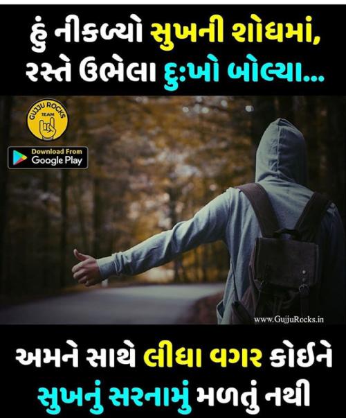 Post by Arju Patel on 06-Feb-2019 06:40am