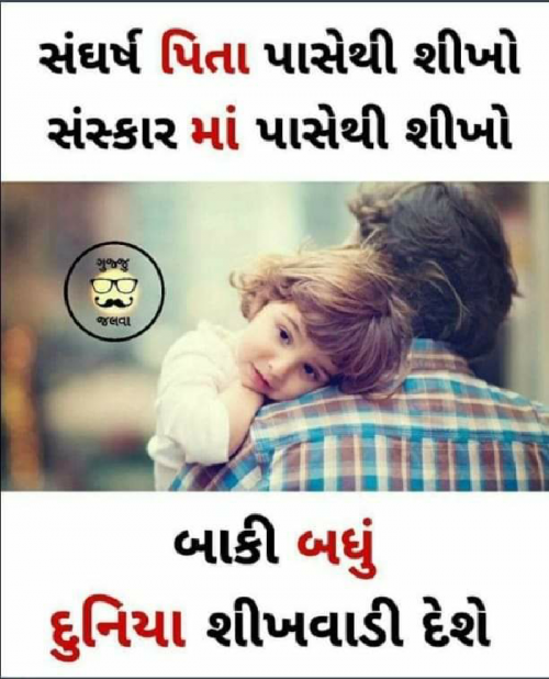 Post by Kakal Javed on 13-Feb-2019 12:19pm