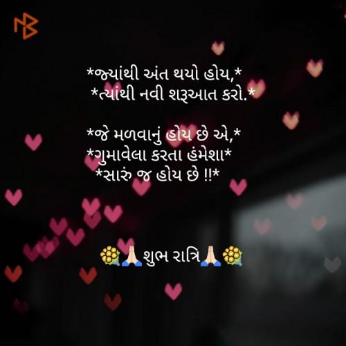Post by Ahir Sanjay on 13-Feb-2019 11:47pm