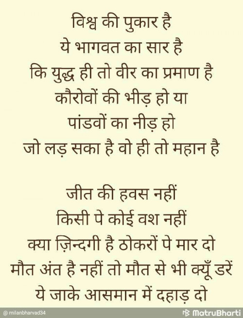 Post by Milan Bharvad on 26-Feb-2019 10:34pm