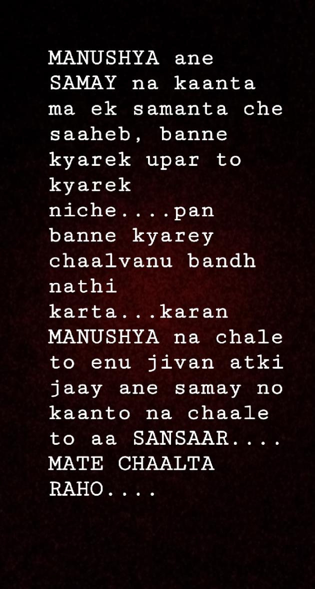 Gujarati Quotes by Rutvij Thakar : 111104025