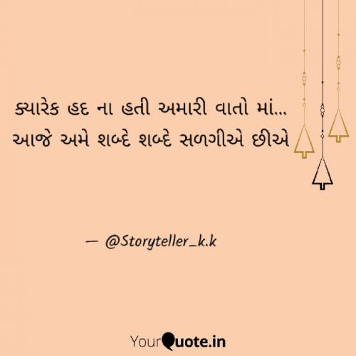 Post by Kuldeep Sompura on 05-Mar-2019 06:52pm