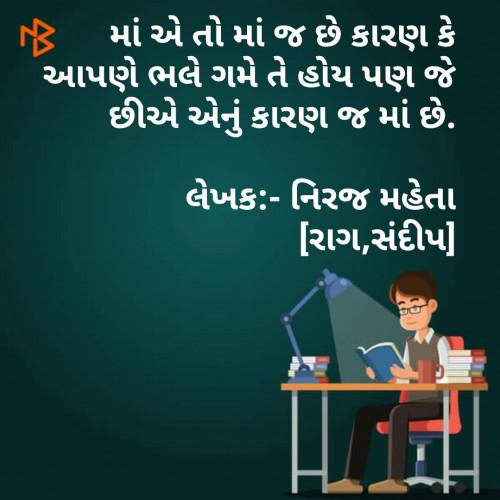 Post by Niraj Mehta. RAG on 10-Mar-2019 12:32am