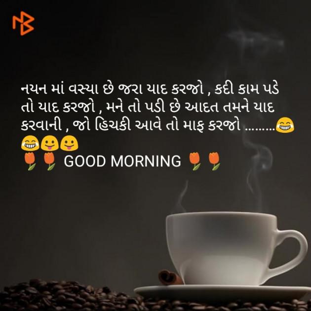 English Good Morning by MOHINI CHHASATIYA : 111110946