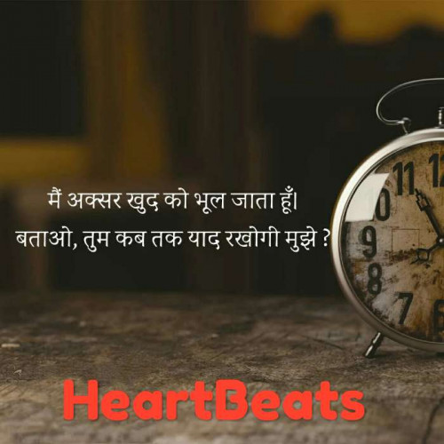 Post by Heart Beats on 15-Mar-2019 07:22pm