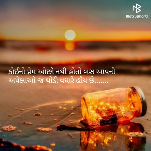 Post by Tejal Dodiya on 15-Mar-2019 08:32pm