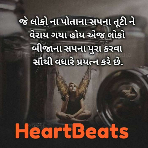 Post by Heart Beats on 16-Mar-2019 04:22pm