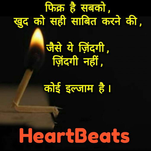Post by Heart Beats on 16-Mar-2019 04:24pm
