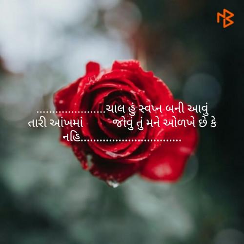 Post by Tejal Dodiya on 19-Mar-2019 10:56pm