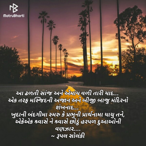 Post by Rupal Solanki on 20-Mar-2019 05:27pm