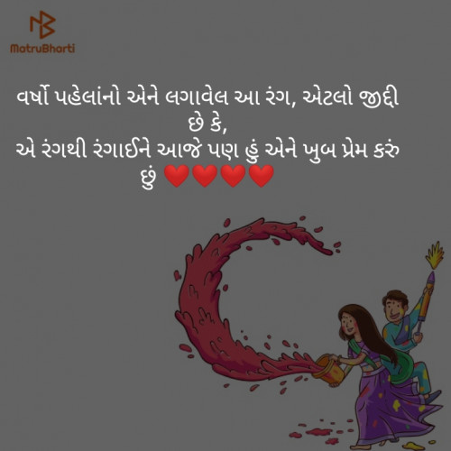 Post by payal Patel on 21-Mar-2019 08:24am