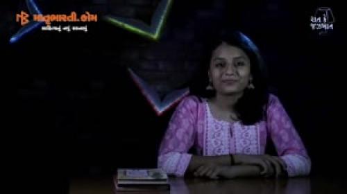 AJ Jaini videos on Matrubharti