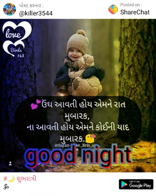 Post by Vipul Chauhan on 22-Mar-2019 11:05pm