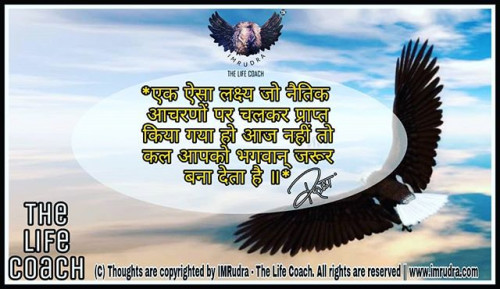 Post by Rudra on 23-Mar-2019 11:54am