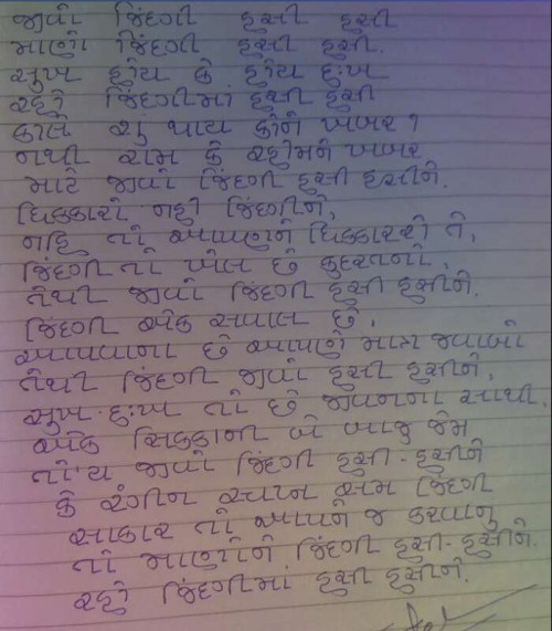 Post by Khushi Patel on 25-Mar-2019 08:58pm