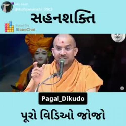 Paresh Nagavadiya videos on Matrubharti