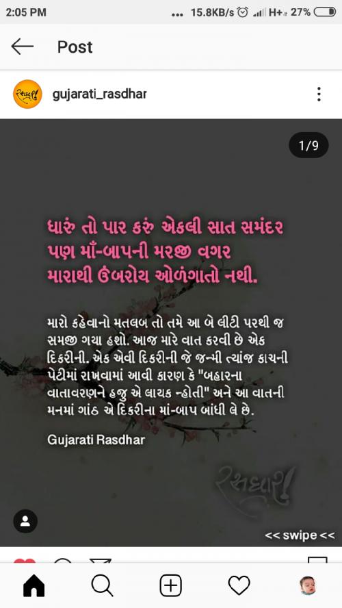 Post by Reena Prajapati on 28-Mar-2019 02:06pm