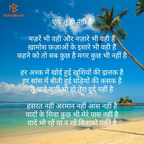 Post by Ayodhya Hirdekar on 29-Mar-2019 10:51pm
