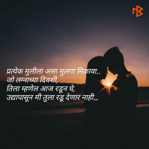 Post by Ayodhya Hirdekar on 30-Mar-2019 06:39pm