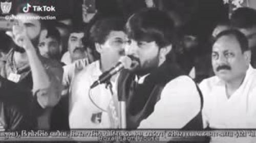 IndraJeet Khachar videos on Matrubharti
