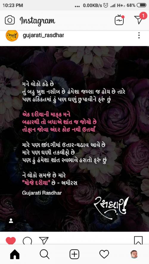 Post by Reena Prajapati on 01-Apr-2019 10:24pm