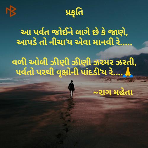 Post by Niraj Mehta. RAG on 03-Apr-2019 11:41am