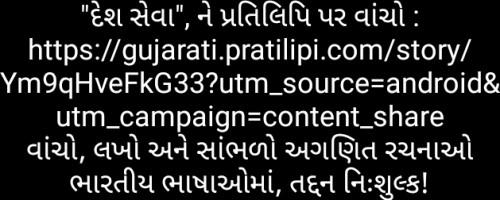 Post by Purti Trivedi on 04-Apr-2019 11:27pm