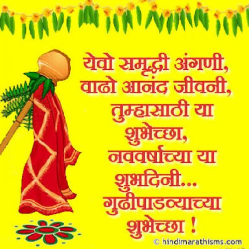 Post by Ayodhya Hirdekar on 06-Apr-2019 02:56pm