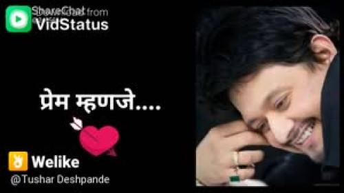 Pankaj Patil videos on Matrubharti