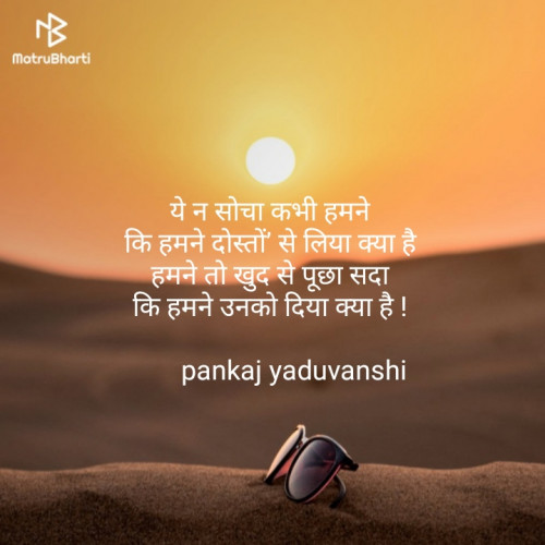 Post by Pankaj Yaduvanshi on 09-Apr-2019 07:45pm