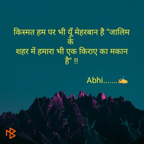 Post by Abhishek Tripathi on 09-Apr-2019 07:55pm