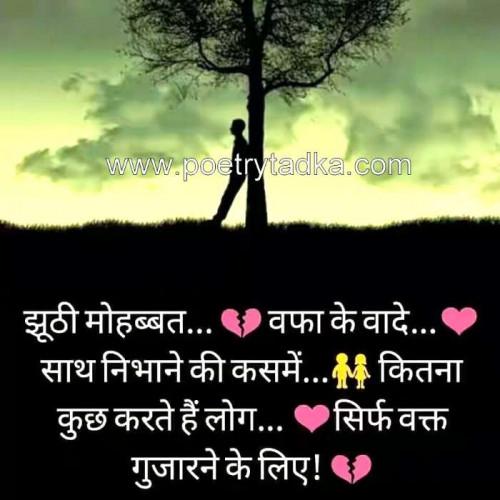 Post by Pankaj Yaduvanshi on 10-Apr-2019 06:05am