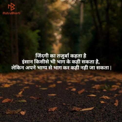 Post by Reena Prajapati on 11-Apr-2019 11:15am