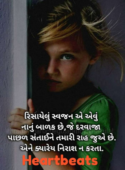 Post by Heart Beats on 11-Apr-2019 12:17pm