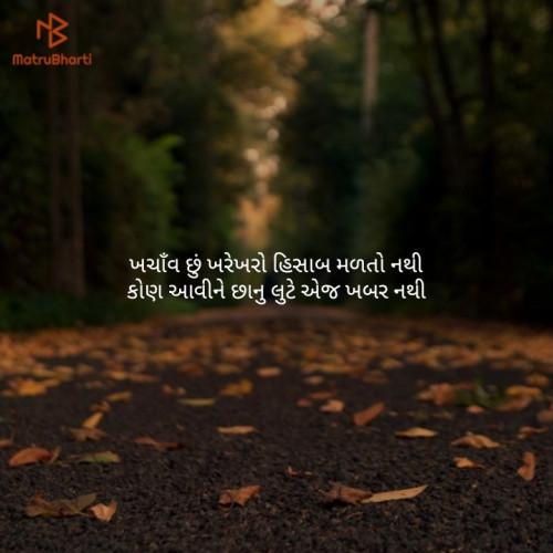 Post by Guru Prasad on 11-Apr-2019 01:19pm
