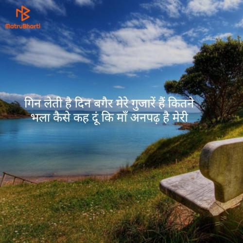 Post by Pankaj Yaduvanshi on 12-Apr-2019 09:17am