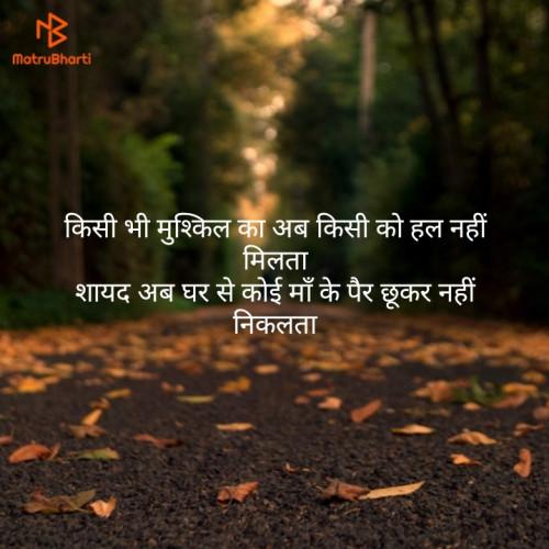 Post by Pankaj Yaduvanshi on 12-Apr-2019 09:18am