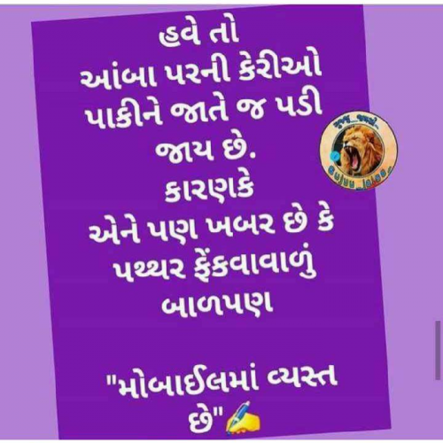 Post by Vipul Chauhan on 12-Apr-2019 06:03pm